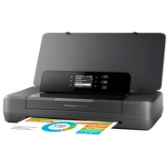 Mobiilitulostin HP OfficeJet 200 (CZ993A)