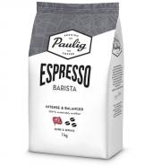 Papukahvi Paulig Espresso Barista 1kg