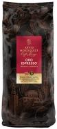 Papukahvi Arvid Nordquist Oro Espresso 1 kg