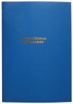 Ajopäiväkirja 184 A6 32 sivua (vapaa autoetu)