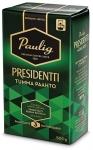 Kahvi Paulig Presidentti tummapaahto 500g  suodatinjauhatus